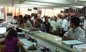 مصرف التوفير يوقف القروض العاملين في الدولة باستثناء أصحاب الحاجة الماسة