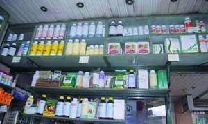 نحو 1.5 مليون دولار صادرات سورية من الأدوية البيطرية خلال العام 2014