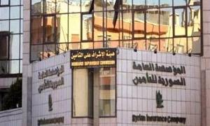 السورية للتأمين تضع خطة عمل  لثلاث سنوات قادمة