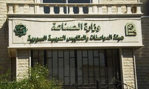 هيئة المواصفات  السورية تمنح 155 مواصفة وطنية و501 شهادة مطابقة موزعة على 11 دولة العام الماضي
