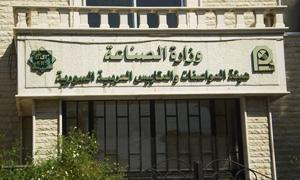 الصناعة تبحث مطالب الصناعيين بشأن الغزول القطنية