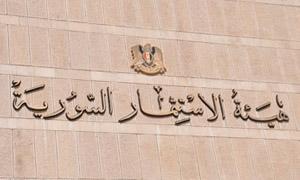 هيئة الأوراق المالية:اعتماد أربعة محكمين لأول مرة هذا العام للبت في النزاعات