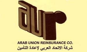 166 مليون ليرة الأرباح .. الاتحاد العربي لإعادة التأمين: نتوسع بالسوق المحلية وأسواق روسيا وآسيا