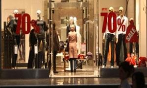 106 آلاف يورو حجم الألبسة المستوردة العام الماضي..تاجر: 70% من ألبسة أسواقنا مهربة!!