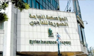 مشعل: المنتجات التأمينية في سورية تقليدية ولا تلبي حاجة السوق..و200 مليون إيرادات تأمين من الحريق