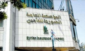 عمليات تزوير في المؤسسة العامة للتأمينات في اللاذقية