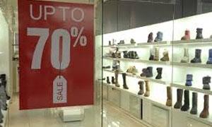 الطحان: التنزيلات على الأحذية في أسواق دمشق