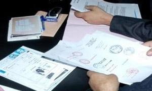 ضبط تزوير فواتير طبية بأسماء وهمية بمساعدة أطباء لموظفين وهميين بالوزارات