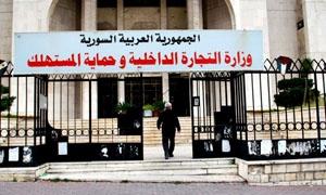 ضبط أكثر من 6300 عبوة سائل جلي منتهية الصلاحية في دمشق