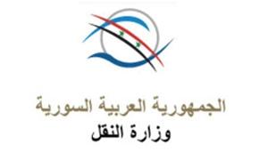 النقل تعتمد رخص سير إلكترونية في سوريا