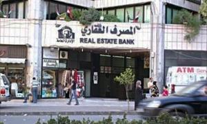 مدير عام المصرف العقاري: جهات حكومية ألغت توطين رواتب موظفيها.. وتحسن السيولة 5 درجات خلال شهر واحد