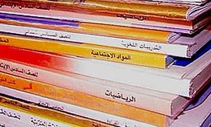 سليمان: توزيع الكتب المدرسية قبل شهرين من العام الدراسي في جميع المحافظات