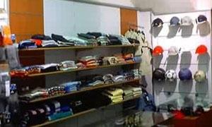 تحديد نسب الأرباح على الألبسة والأحذية الرياضية المستوردة والمصنعة محليا