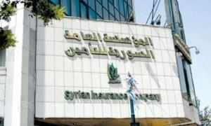 مسؤول: سوق التأمين في سورية سيشهد استقراراً نسبياً