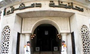 محافظة دمشق تعد استمارة موحدة لتوزيع الاعانات على المتضررين خارج مراكز الإيواء