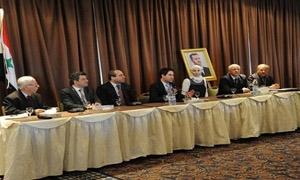 انتخاب أعضاء غرفة سياحة دمشق..يازجي:نريد شريك قوي لنقل هموم الفعاليات السياحية