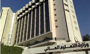 التعليم العالي تحدد موعد قبول طلبات تعادل شهادات الإجازات الجامعية غير السورية