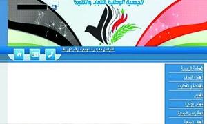 البدء بتنفيذ مشروع إنشاء أكبر مكتبة الكترونية كبرى بالشرق الأوسط في دمشق