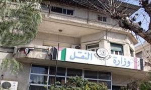 تخصيص 12.4 مليار ليرة لمشروعات النقل في سورية