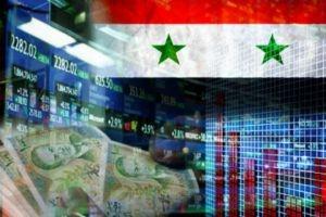 كيف سيكون حال الاقتصاد السوري خلال عام 2017؟