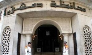 المصرف التجاري السوري يدرس منح قرض بقيمة 45 مليار لمحافظة دمشق