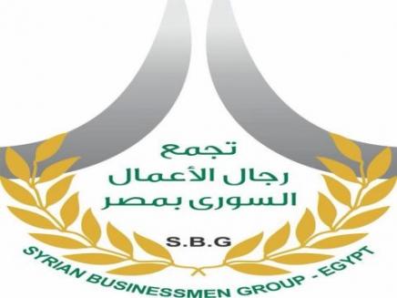 تجمع رجال الأعمال السوري بمصر يبدأ بتوزيع أول دفعة مساعدات في دمشق