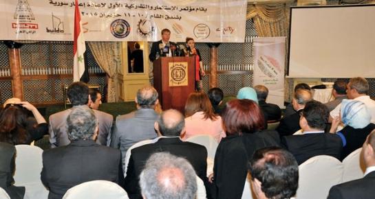 انطلاق فعاليات مؤتمر الاستثمار والتشاركية الأول لإعادة إعمار سورية