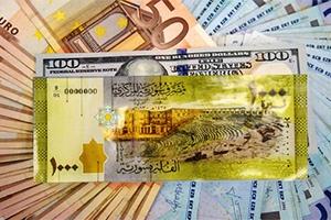 نشرة أسعار صرف العملات الأجنبية والعربية مقابل الليرة السورية ليوم الثلاثاء 12 شباط 2019