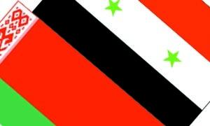 بيلاروسيا تبحث تقديم خط إئتماني لسورية