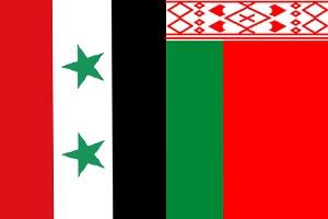 بيلاروسيا تستعد لرفع مستوى العلاقات الاقتصادية مع سورية..و تعاون صناعي مشترك قريباً