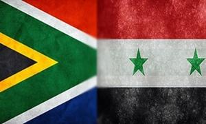 سورية وجنوب افريقيا تبحثان التعاون الجمركي والمصرفي
