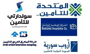 532 مليون ليرة أرباح 5 شركات تأمين في سورية خلال 9 أشهر من العام 2014..و السورية الوطنية الأكثر ربحاً