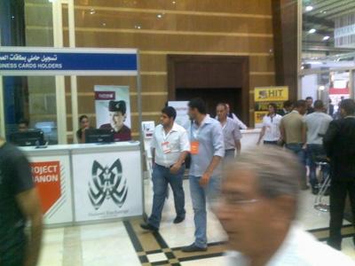 سورية تشارك في معرض الجزائر 27 الشهر القادم