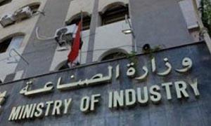 الصناعة تنهي مشروع  الصك التشريعي للمركز الفني للنسيج