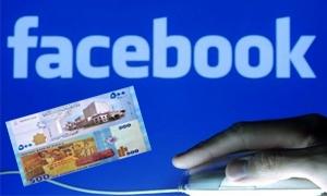 لأول مرة .. مصرف سورية المركزي يطلق صفحة على الفيسبوك لأسعار العملات وأخباره