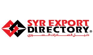 دليل الصادرات السوري وأكثر من 100 شركة سورية في معرض كايرو فشن  2012
