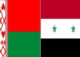 ثلاث شركات بيلاروسية تبدي اهتمام بالسوق السورية