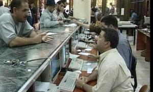 المصارف الحكومية تستمر في عملية توقيف منح القروض