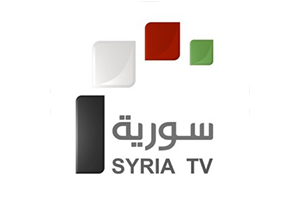 التلفزيون السوري يطلق حلته الجديدة رابع أيام عيد الأضحى المبارك