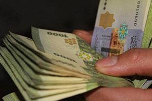 التسليف الشعبي يحدد القسط الشهري المطلوب لقرض المليون ليرة