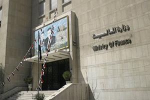 وزارة المالية تحجز على أموال 40 ألف سوري في عام واحد