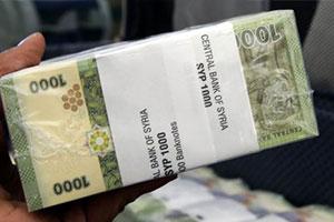 المصرف التجاري ينفي اشتراطه راتب 95 ألف ل.س للقرض الشخصي