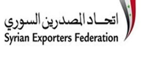 سورية تشارك بالمعرض التجاري الدولي الثالث للرعاية الصحية الشاملة في العراق