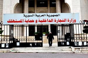 وزير التموين يصدر قرار بتعيين مديراً جديداً للسورية للتجارة بدمشق