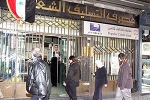 المصارف الحكومية السورية لم تنفذ قرار تأجيل الأقساط