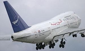 عقد بالتراضي لبيع تذاكر سفر السورية للطيران إلكترونياً