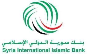 سورية الدولي الإسلامي يوزيع أسهم مجانية على مساهميه