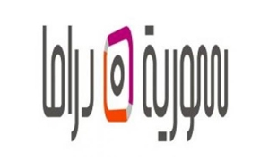 ضويحي مديرا لقناة سوريا دراما وقبلان مديرا لبرامجها....وتوقعات بإحداث تغيير نوعي