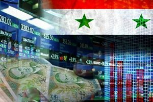 هوية الاقتصاد السوري ما قبل الأزمة وخلالها و بعدها والنهج التنموي