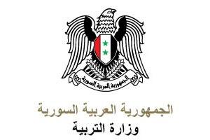 وزير التربية يصدر قراراً صارماً بحق المدارس و المعاهد الخاصة والعامة ..تعرفوا عليه؟